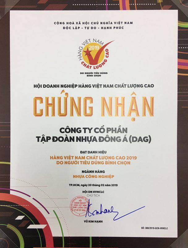 DAG đạt danh hiệu Hàng Việt Nam chất lượng cao 2019 1