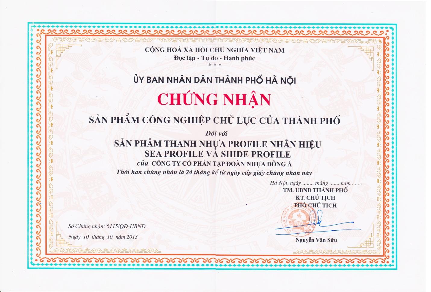 DAG được công nhận là sản phẩm chủ lực của TP Hà Nội