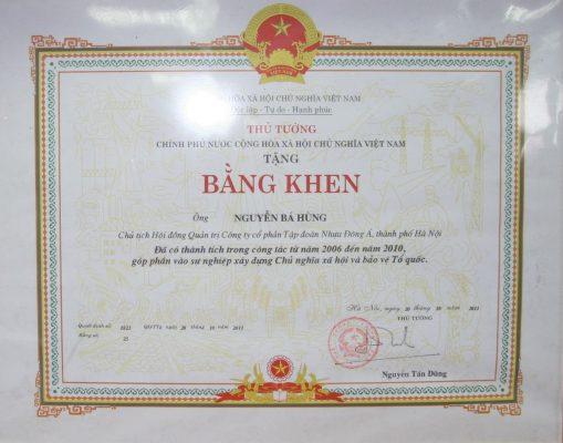 DAG nhận bằng khen thủ tướng chính phủ