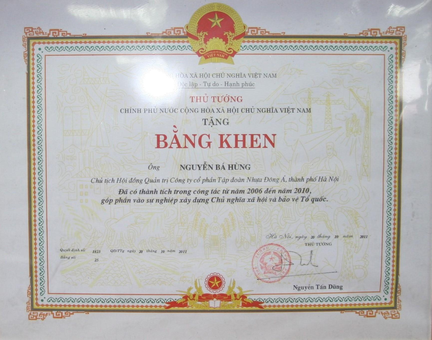 DAG nhận bằng khen của Thủ Tướng Chính Phủ